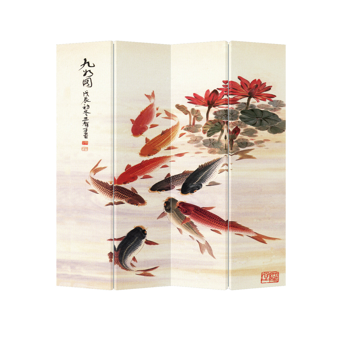 Oriental Room Divider Paravent 4 Panel 9 Koi Fishes
